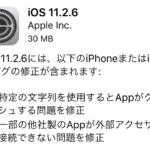 iOS11.2.6