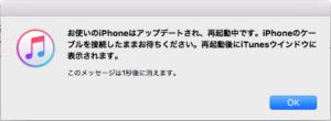 iOS11.2.6-8